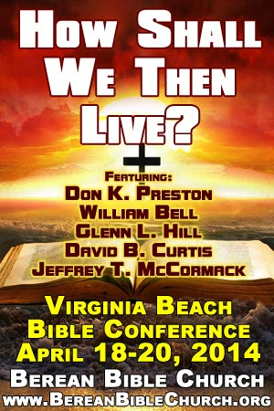 2014 Bible Conference